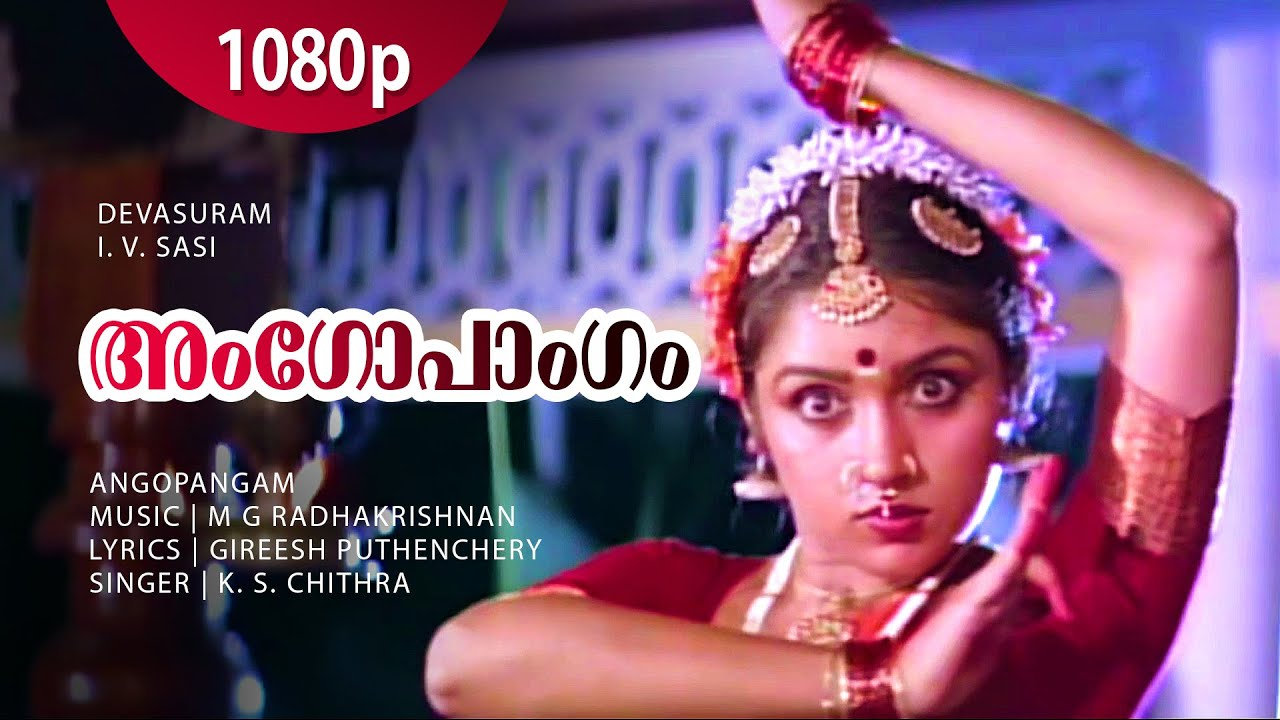 Download Angopangam Swara | 1080p | Devasuram | Mohanlal | Revathi | Nedumudi Venu | Innocent - Chithra Hits