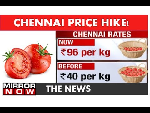 Tomatoes costlier than before rising upto Rs.96 per kg I The News
