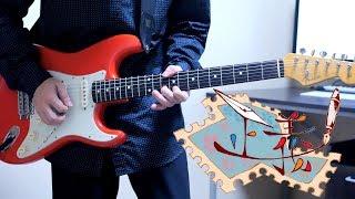 正義 / ずっと真夜中でいいのに。 ギター弾いてみた Guitar Cover