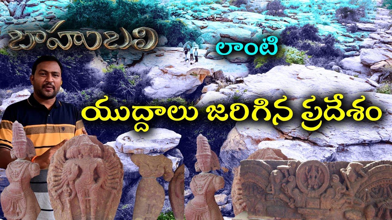 పెదవేగి లో ఎన్నో ఏళ్ల క్రితం పూజలందుకున్న విగ్రహాలు - 2 nd Pulikesi History - Pedavegi History