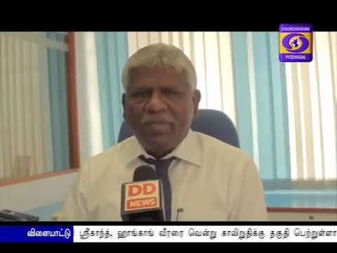 GROUND REPORT - TAMILNADU - PM JAN DHAN YOJANA - ERODE 14-09-2018