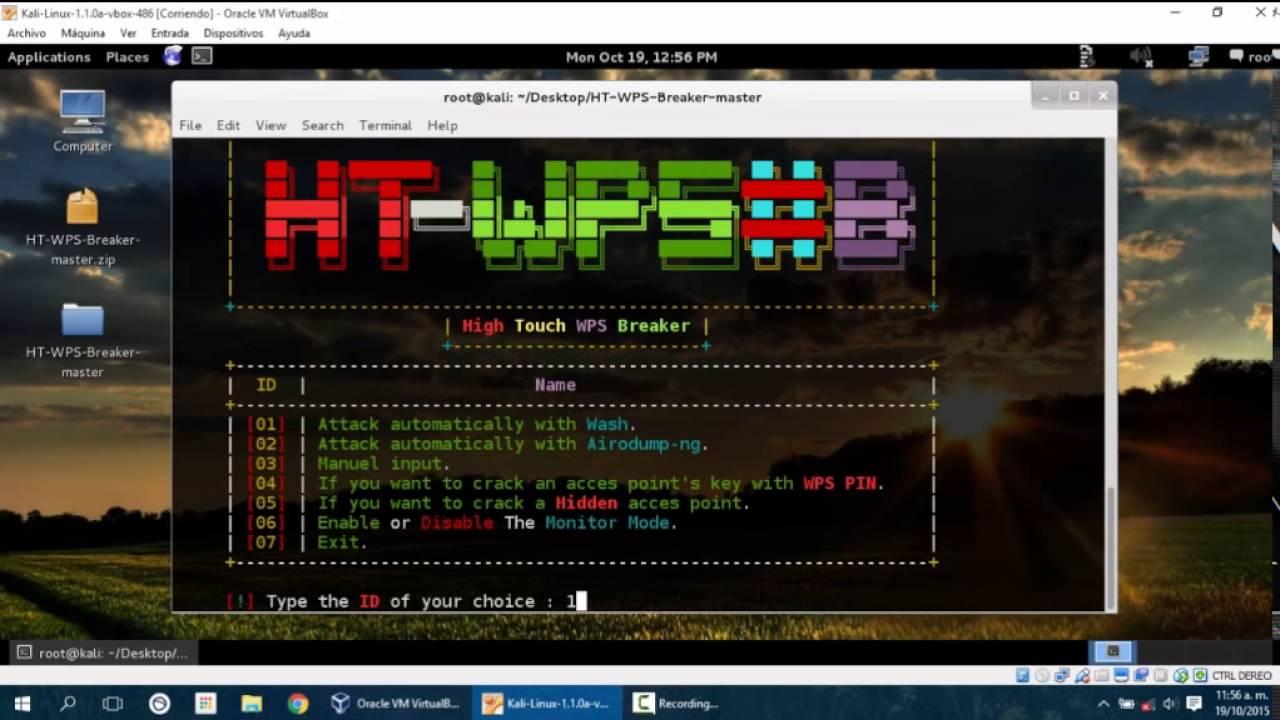 wps-pin-3 + jumpstart gratuit