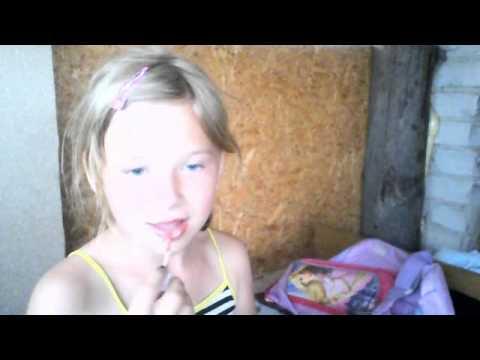 Видео с веб-камеры. Дата: 27 июля 2013г., 19:31.