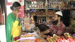 Mobile Phone Money Services Soar in Bangladesh thumbnail