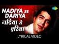 Nadiya Se Dariya with lyrics | नदिया से दरिया गाने के बोल | Namak Haraam | Rajesh Khanna, Rekha