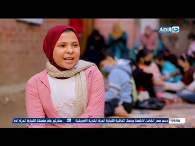 باب الخلق | في لقطة مثيرة ريم بنت عندها 12 سنة بس شوف عملت إيه مع ولاد حارتها!!