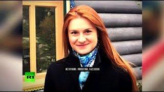 Сезон политической охоты: Минюст США расширил обвинения против гражданки РФ Бутиной