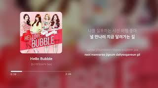 걸스데이 (Girl's Day) - Hello Bubble   가사 (Lyrics)