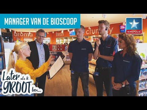 MOON IS GEK OP FILMS. DAG WERKEN ALS THEATERMANAGER BIOSCOOP | Later Als Ik Groot Ben (RTL4)