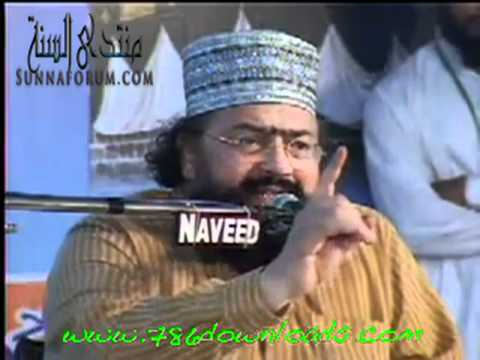 Syed Irfan Shah Challenge to Wahabis and Saudi Government