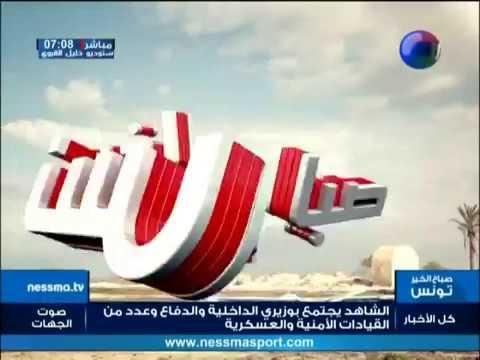 Sbeh Elkhir Tounes Du Mercredi 10 Janvier 2018