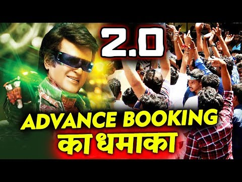 2.0 के Advance Booking का धमाका, होगी इस दिन शुरू | Akshay Kumar, Rajinikanth