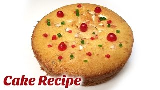 Cake Recipes | 2018 New Year Cake Recipe | How to make cake without oven|Tasty Fruit and Nut Cake