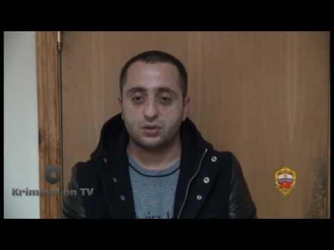 Задержание банды грабителей на юге Москвы