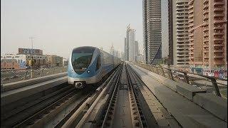 Cab ride: Dubai Metro. UAE Exchange to Rashidiya 01/08/17