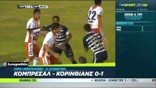 Cobresal vs Sport Club Corinthians 0-1 Copa Libertadores {18/2/2016}