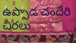 Uppada Pure Chanderi Sarees   Part-4 by Bhamas Kitchen and Vlogs