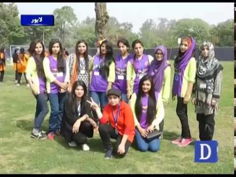 Sports Gala in Punjab University