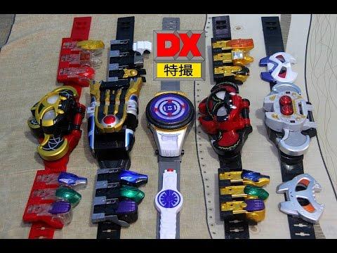 Kamen Rider Kiva DX Henshin Belt/ Driver Collection 仮面ライダーキバ ドライバー/変身ベルト バックル コレクション