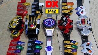 Kamen Rider Kiva DX Henshin Belt/ Driver Collection 仮面ライダーキバ ドライバー/変身ベルト バックル コレクション thumbnail