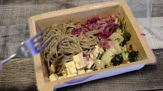 Mosaic Vegetarian Dairy Free Food Box Spicy Dan Dan Noodles Review