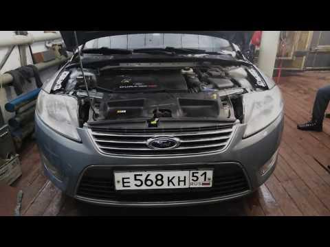 Замена жидкости и промывка бочка гидроусилителя, Форд Мондео 4 дорестайлинг, двигатель 2.3 л.