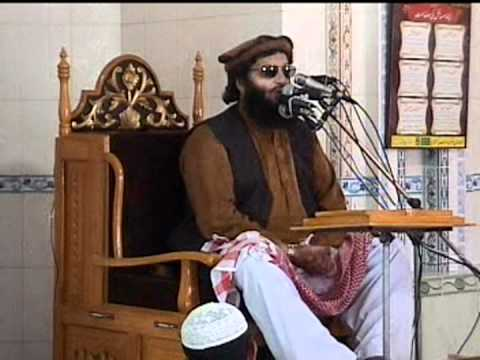 Allama Mukhtar Ahmed Qasmi Sb mpeg2video