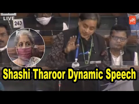 Shashi Tharoor Dynamic Speech in Parliament | Lok Sabha 2021