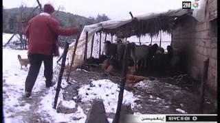Vague de froid: Enclavement à El Ksiba près de Beni Mellal