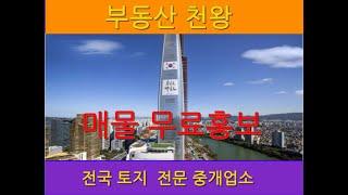 2018 09 13 고양노인병원,기업연수원,교회수양관,…