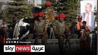 إثيوبيا.. بحث تشكيل تحالف بين متمردي تيغراي وأوروميا