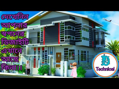 Bangladesh village house design 3d youtube for Bangladesh village house design