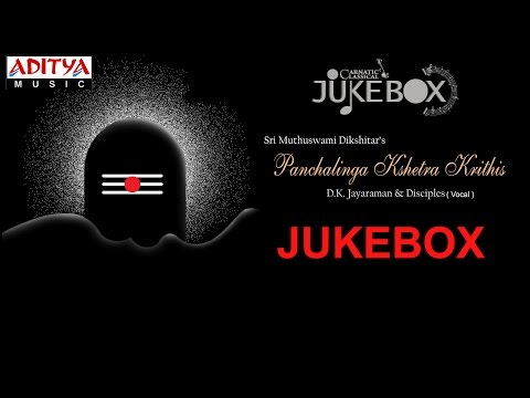 Sri Muthuswami Dikshitars Panchalinga Kshetra Krithis Jukebox II D.K.Jayaraman II Classical Songs