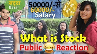 Stock Market Public Reaction-Delhi Girls Funny Video on Stock/Share Market Nifty Sensex In Hindi