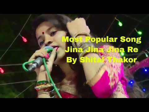Jina Jina Jina Re Uda Gulal || Chunar || Shital Thakor || HD || Vansh Video