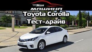 Toyota Corolla - Тест-драйв, обзор