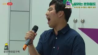 2017. 9. 2. 우이신설 도시철도 개통식 공연 3/3