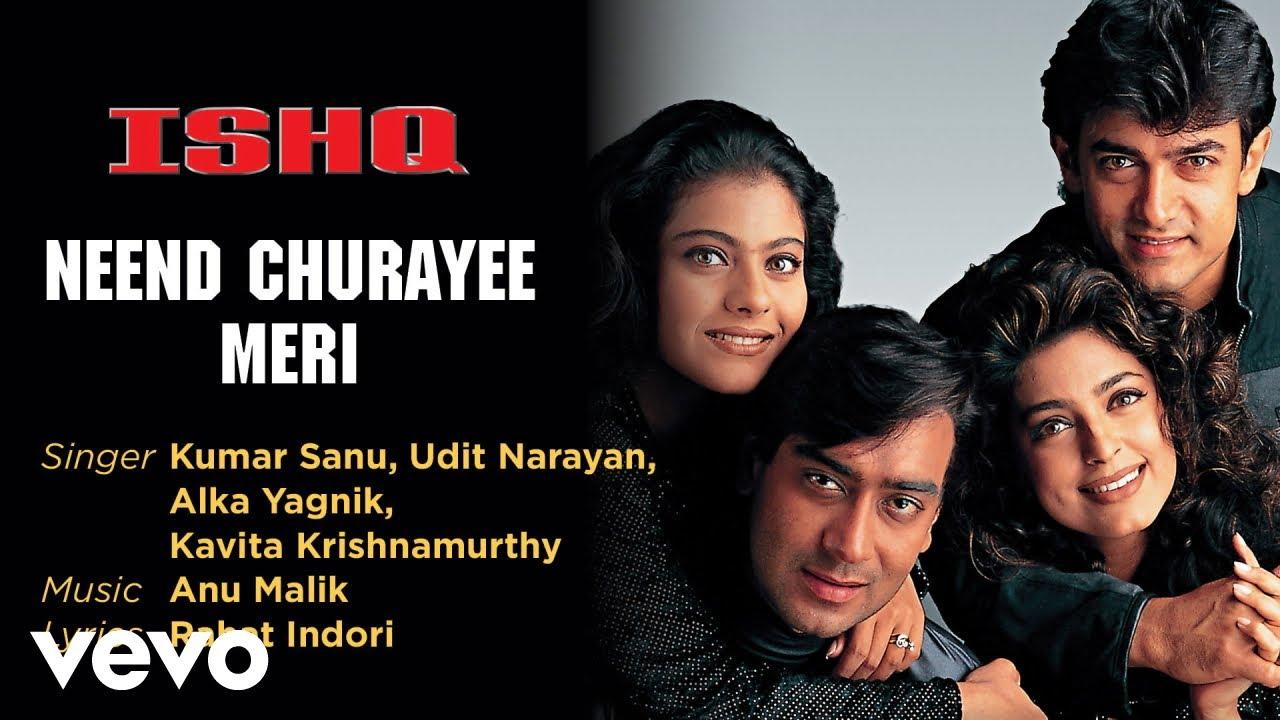 Download Neend Churayee Meri Best Song - Ishq Aamir Khan Ajay Devgan Kajol Juhi Udit Narayan
