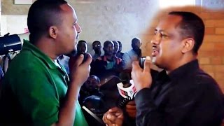 Jawar Mohamed and Abebe Gellaw Speech at Oromo Community of Minnesota