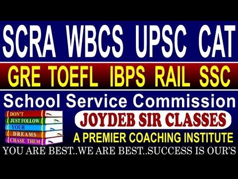 JOYDEB SIR CLASSES BEST WBCS COACHING IN KOLKATA HOWRAH DUM DUM