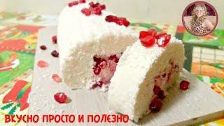 """Торт за 5 минут Без Выпечки """"Нежность"""" к Новому Году. Обалденный Десерт из Ничего"""
