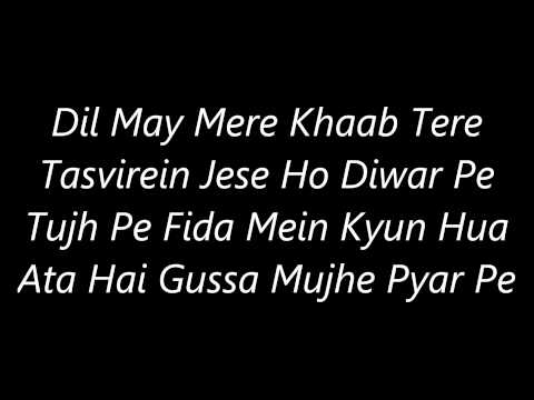 Atif Aslam's Gulabi Ankhein ( Cover )'s Lyrics