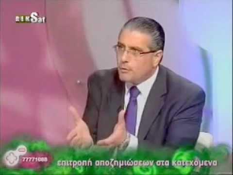 """Κυπριακο - Πρόσφυγες και """"επιτροπή αποζημιώσεων"""" - 2"""
