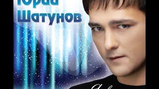 �������� ���� Демонстрация стиля Ю.Шатунов