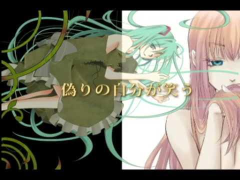 "Hatsune Miku & Megurine Luka ""Catastrophe"" (English Subtitles) (カタストロフィ)"