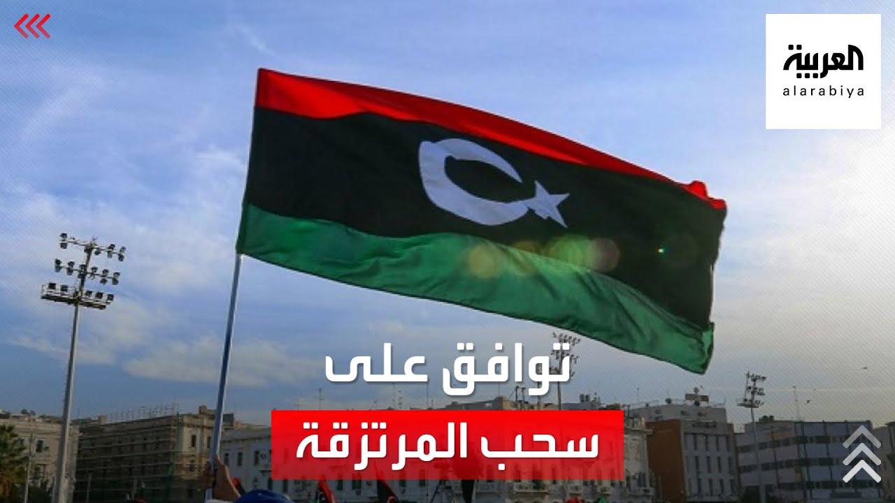 توافق غربي على سحب المرتزقة من ليبيا قبل الانتخابات  - نشر قبل 18 دقيقة