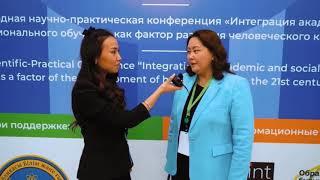 Отзывы Директор школы-гимназии №80, Жарменова Г.С.
