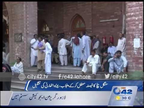 42 Report: Punjab revenue authority ignores orders of single bench