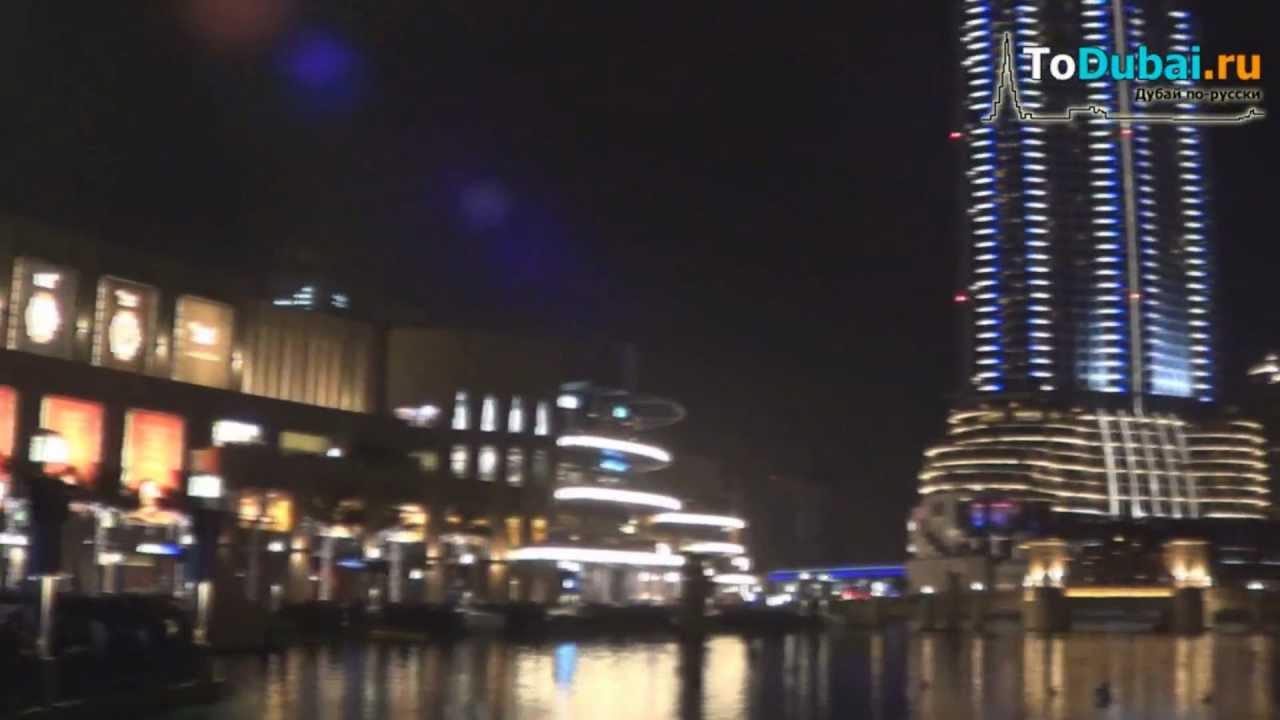 Дубай самый большой торговый центр купить жилье в испании