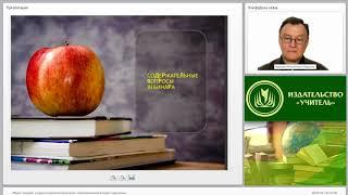 Объект, предмет и задачи педагогической науки. Категориальный аппарат педагогики